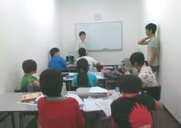 aeis-course-teacher-small-264x187